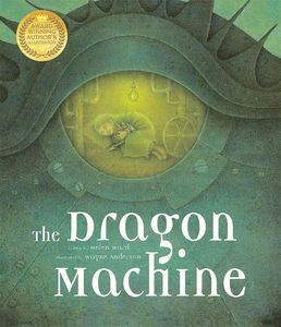 [The Dragon Machine (Product Image)]