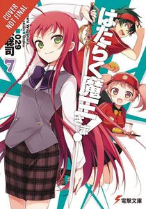 [The Devil Is A Part-Timer!: Volume 7 (Product Image)]