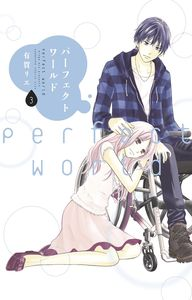 [Perfect World: Volume 3 (Product Image)]