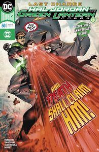 [Hal Jordan & The Green Lantern Corps #50 (Product Image)]