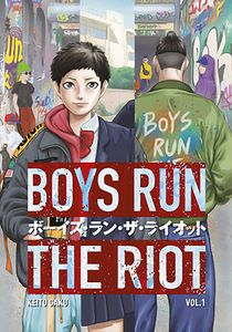 [Boys Run The Riot: Volume 1 (Product Image)]