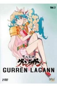 [Gurren Lagann: Volume 2 (Special Edition) (Product Image)]