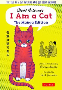 [Soseki Natsume's I Am A Cat: The Manga Edition: The Tale Of A Cat With No Name But Great Wisdom! (Product Image)]