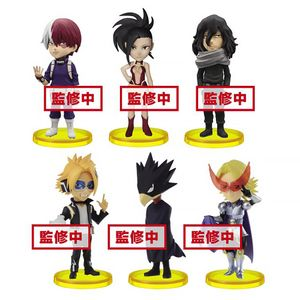 [My Hero Academia: World Collectable Figure: Volume 2 (Product Image)]