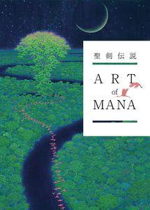 [Art Of Mana (Hardcover) (Product Image)]