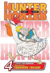 [Hunter X Hunter: Volume 4 (Product Image)]