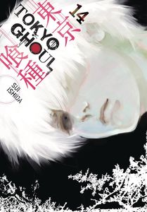 [Tokyo Ghoul: Volume 14 (Product Image)]