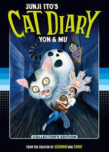 [Junji Ito's Cat Diary: Yon & Mu (Collector's Edition) (Product Image)]