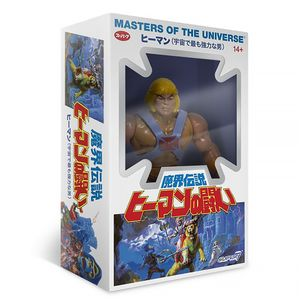 [Masters Of The Universe: Vintage Collection Action Figure: Japanese Box He-Man (Product Image)]