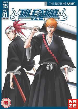 [The cover for Bleach: Series 15: Part 1]