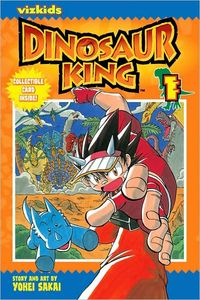 [Dinosaur King: Volume 1 (Product Image)]