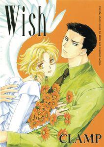 [Wish (Product Image)]