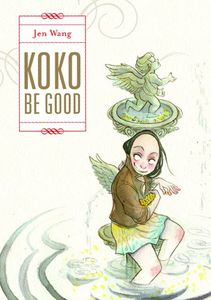 [Koko Be Good (Product Image)]