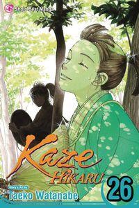 [Kaze Hikaru: Volume 26 (Product Image)]