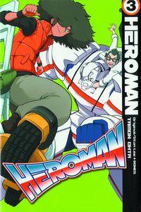 [Heroman: Volume 3 (Product Image)]