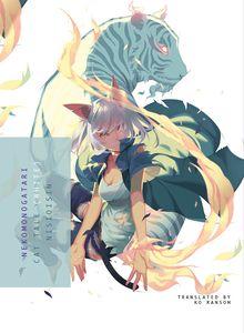 [Nekomonogatari: Cat Tale (White) (Product Image)]