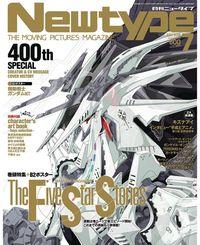 [The cover for Newtype November 2018]