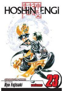 [Hoshin Engi: Volume 23 (Product Image)]
