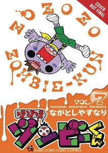 [Zo Zo Zombie: Volume 7 (Product Image)]