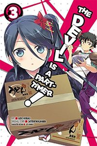[The Devil Is A Part-Timer!: Volume 3 (Product Image)]