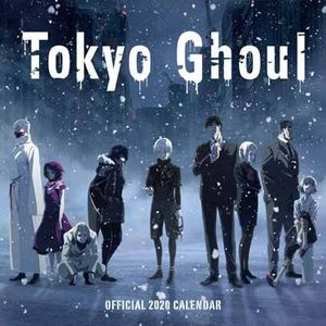 [Tokyo Ghoul: Square Calendar: 2020 (Product Image)]