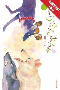 [Fox & Little Tanuki: Volume 2 (Product Image)]