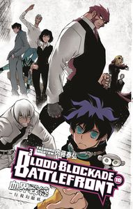 [Blood Blockade Battlefront: Volume 10 (Product Image)]