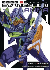 [Neon Genesis Evangelion: Anima: Volume 1 (Light Novel) (Product Image)]