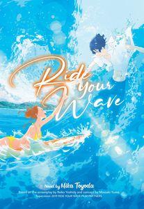 [Ride Your Wave (Light Novel) (Product Image)]