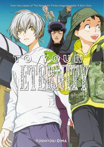 [To Your Eternity: Volume 15 (Product Image)]