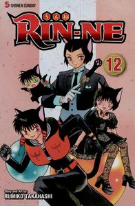 [Rin-Ne: Volume 12 (Product Image)]