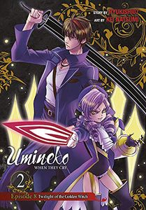 [Umineko When Cry: Episode 8: Volume 2: Twilight Of The Golden Witch (Product Image)]