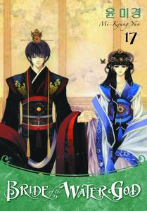 [Bride Of The Water God: Volume 17 (Product Image)]