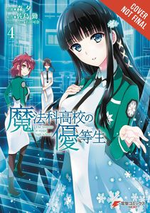 [Honor Student At Magic High School: Volume 4 (Product Image)]