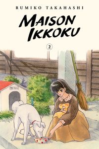 [Maison Ikkoku: Collectors Edition: Volume 2 (Product Image)]