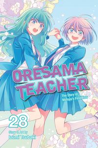 [Oresama Teacher: Volume 28 (Product Image)]