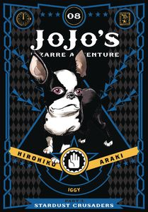 [JoJo's Bizarre Adventure: Part 3: Stardust Crusaders: Volume 8 (Hardcover) (Product Image)]