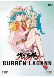 [Gurren Lagann: Volume 2 (Product Image)]