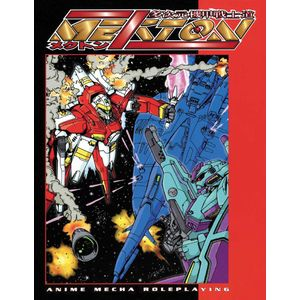 [Mekton Zeta: RPG: Core Rulebook (Product Image)]