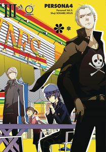 [Persona 4: Volume 3 (Product Image)]