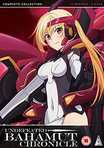 [Undefeated Bahamut Chronicle: Complete Collection (Product Image)]