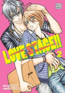 [Love Stage!!: Volume 2 (Product Image)]