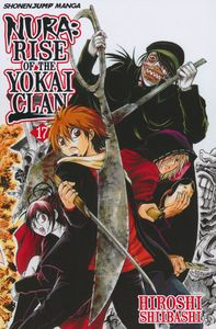 [Nura: Rise Of The Yokai Clan: Volume 17 (Product Image)]