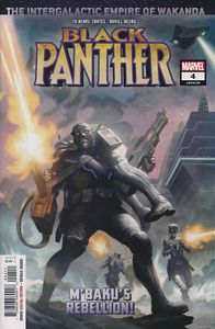 [Black Panther #4 (Product Image)]