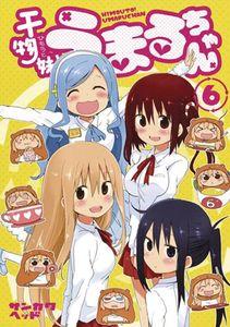 [Himouto Umari Chan: Volume 6 (Product Image)]