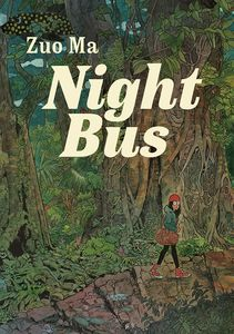 [Night Bus (Product Image)]