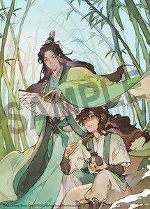[The Scum Villain's Self-Saving System: Ren Zha Fanpai Zijiu Xitong: Volume 1 (Light Novel) (Product Image)]