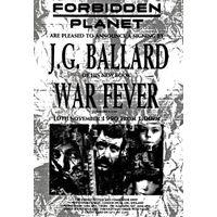 [J G Ballard signing War Fever (Product Image)]