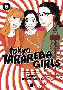 [Tokyo Tarareba Girls: Volume 8 (Product Image)]