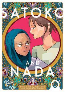 [Satoko & Nada: Volume 1 (Product Image)]